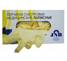 Перчатки смотровые (латексные) JNB