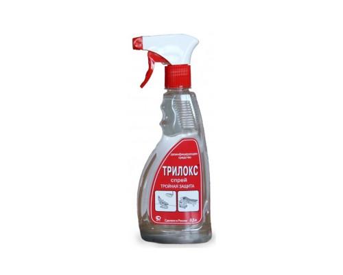Трилокс - спрей дезинфекция поверхностей